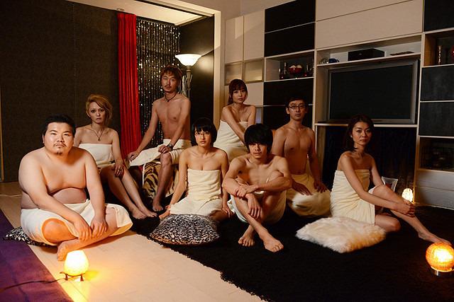 本編ほぼ裸という過激な演出が話題の「愛の渦」