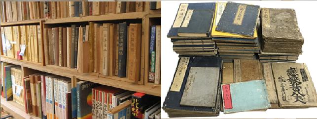 どちらも古い本のことのようだが…
