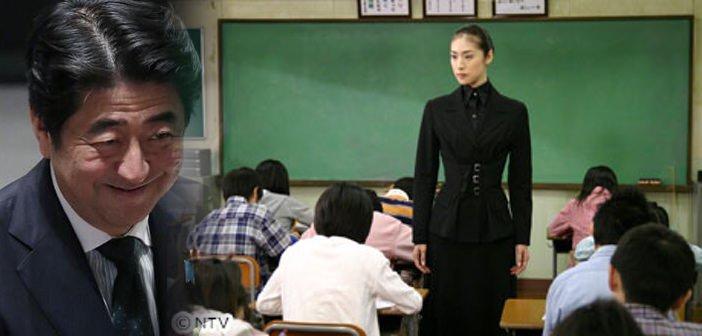 1話 女王の教室