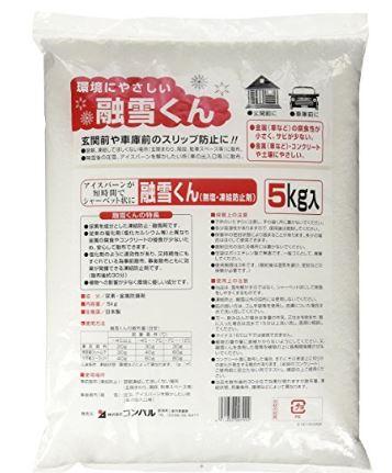 融雪や路面の凍結防止に効果的な除雪剤