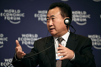 総資産3.5兆円と言われる王健林会長