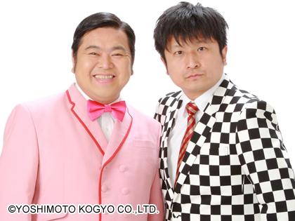 お笑い芸人ダイノジ。右側が大谷さん