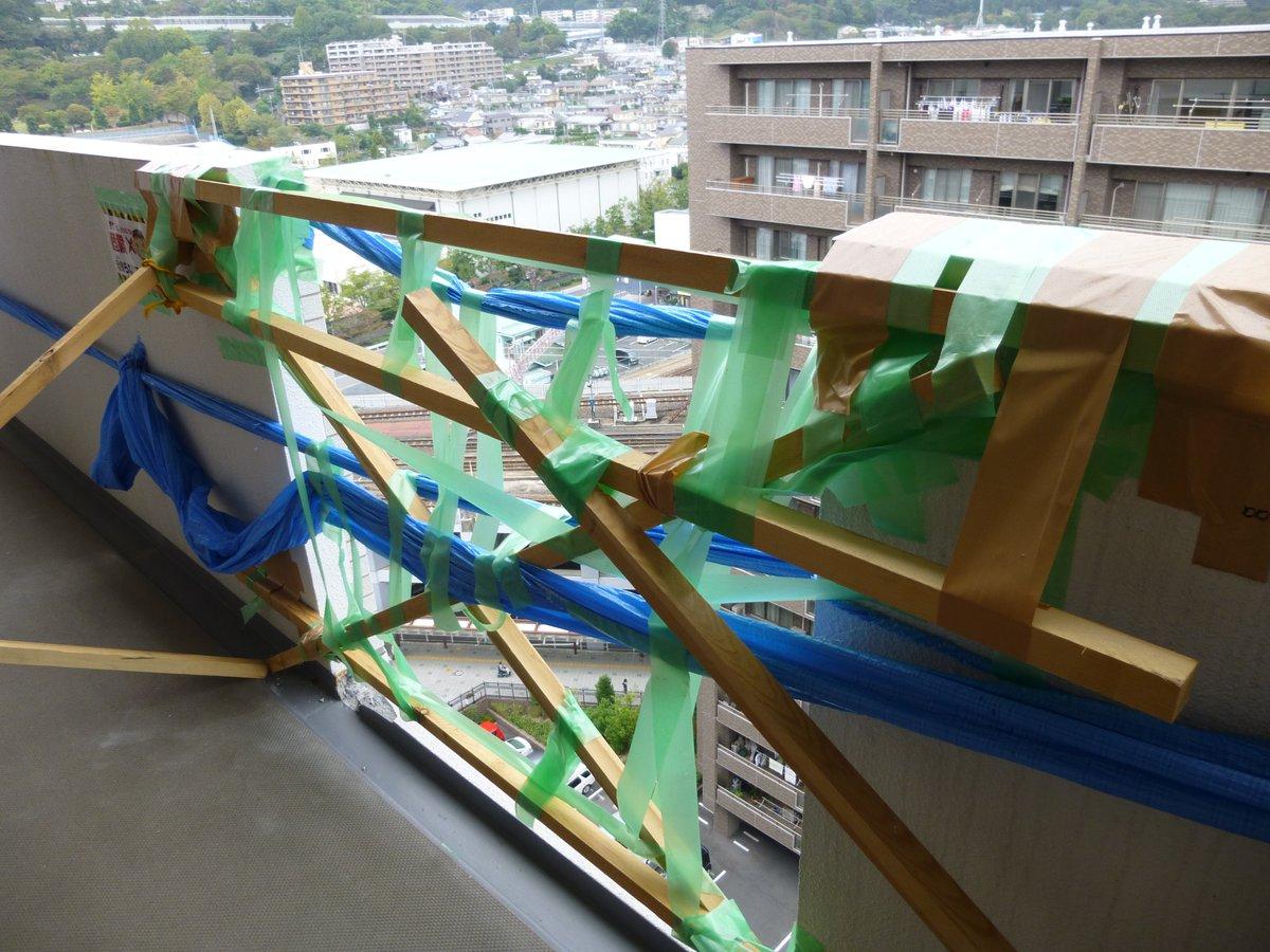 防風スクリーンが14階から落下