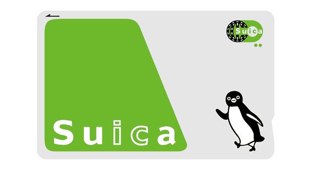 電子マネーSuica(スイカ)のキャラクターとしても人気