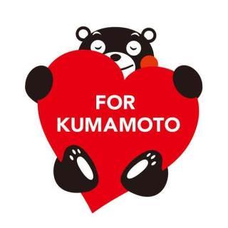 くまモン募金のイラスト