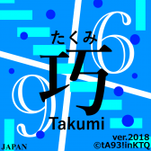 tA93!inKTQ 2018