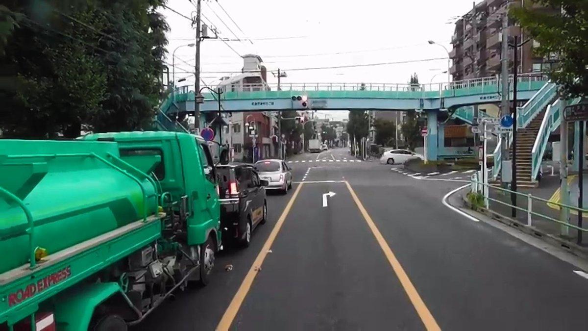 パトカー 幅 寄せ 動画