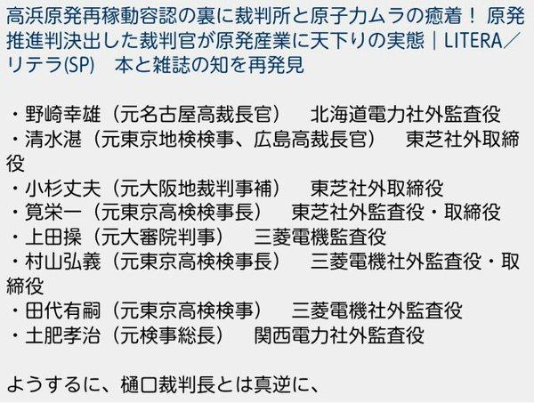 最高裁判所判例解説 民事篇 平成29年度下 10月〜12月分