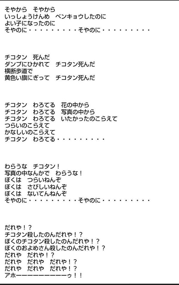 MINMI 平成の乙女 feat.KENTY GROSS 歌詞 - j-lyric.net